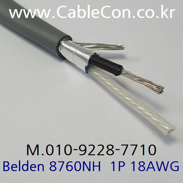 BELDEN 8760NH  1P x 18(16x30)AWG 벨덴, 오디오, 제어, 계장용 케이블, Beldfoil® Shield, LSZH Jacket, CPR B2ca