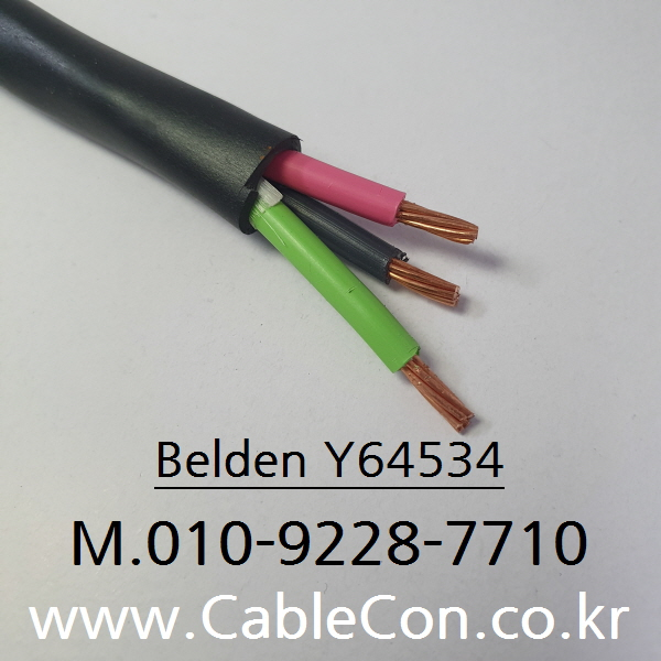 BELDEN  Y64534  3Cx 12(7x20)AWG 벨덴 600V UL Type TC (UL1277) Cable)