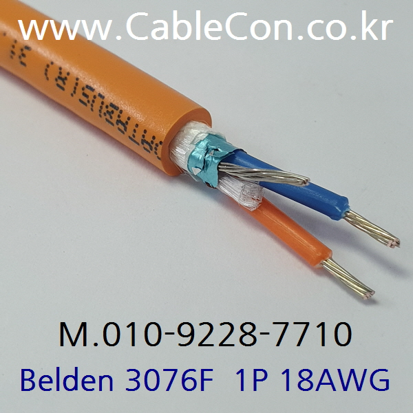 BELDEN 3076F  1P x 18(7x26)AWG 벨덴, Foundation Fieldbus(Type A), PVC Outer Jacket, PLTC-ER, ITC-ER, CMX-Outdoor, CM